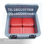 滚塑保温箱运输专用保温箱滚塑容器广州滚塑保温箱加工滚塑成型