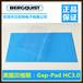 東莞選擇優質的美國貝格斯導熱墊片就選GapPadHC3.0