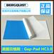 找GapPadHC3.0就選松全電子高性能導熱硅膠片