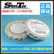 選擇完美替代3M1224環氧乙烷滅菌指示膠帶就選SteriTec/CI124