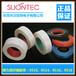 銷售獅力昂纖維膠帶9510、9514、9518、9110