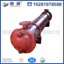 驰诚油水列管换热器列管冷凝器列管冷却器油水列管冷却器