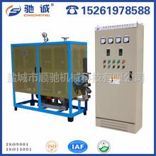 电导热油炉专业生产厂家专业品质一流服务欢迎选购