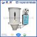 SCZ系列混合机,SCZ系列混色机,搅拌机,立式混合机,大型混合机