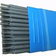 铝硅合金焊丝ER4047