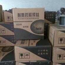 联航YD256耐磨药芯焊丝