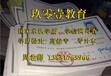南京自考培训自考报名时间安排自考考试报名网