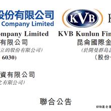 郑州KVB昆仑国际诚招外汇代理平台最正规图片