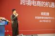 KVB昆仑国际携手凤凰网、凤凰卫视共同举办高端金融论坛