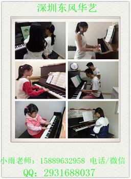 车公庙学钢琴培训班福田后海钢琴培训机构