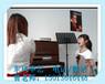 龍崗聲樂培訓學聲樂的朋友注意了