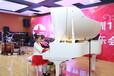 深圳龍崗學鋼琴橫崗學鋼琴覺得鋼琴難學大運學鋼琴教你玩轉鋼琴