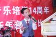 深圳龍崗學唱歌學會用丹田唱歌嗓子才不會累
