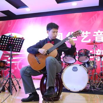 深圳龙岗荷坳专业吉他培训班包学包会