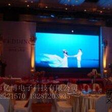 山东P4室内全彩屏会议屏婚庆LED租赁屏厂家直销图片
