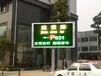 重庆开县首个LED智能交通诱导屏启用,led交通屏led诱导屏
