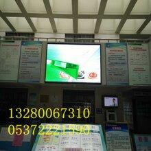 济宁led全彩屏P3全彩屏室内显示屏厂家直销质量保证图片