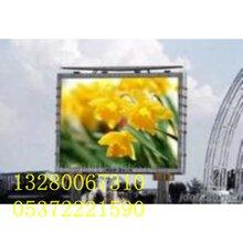 led全彩屏供应物业小区专用P8户外全彩高清广告信息播放图片