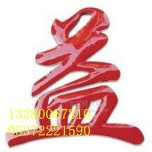 济宁铁皮字一平方多少钱铁皮字加工铁皮字安装不锈钢发光字图片