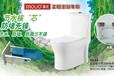 翻板馬桶和普通馬桶哪個更好用_衛浴設備