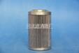 供应液压系统压力管路滤芯HBX-2505厂家直销液压油滤芯HBX-25010/20/30