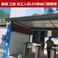 深圳嘉菱三辊闸的安装、三辊闸使用维护过程中注意事项