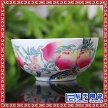 陶瓷工艺礼品寿碗定做批发陶瓷日用瓷寿碗定做生产