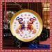 淡雅商务馈赠工艺陶瓷展示盘生产定做青花富贵满堂赏盘