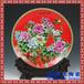 古典中式工艺陶瓷展示盘生产定制青花花开富贵陶瓷赏盘