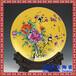 装饰礼品纪念盘定做手工青花展示盘陶瓷欣赏工艺瓷盘