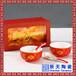 高档特色工艺陶瓷寿碗定制精致回礼寿碗