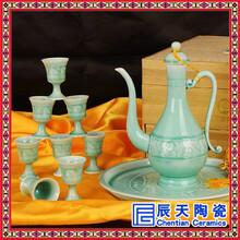 陶瓷酒具中式古典家用酒具商务礼品酒具