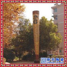 高杆路灯陶瓷灯柱定制文化墙装饰瓷柱生肖人物头像陶瓷灯柱图片