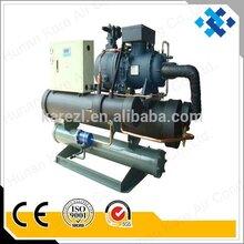 螺杆式工业冷水机组用途-凯利制冷A