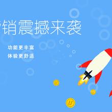 微信营销丨郑州微信营销公司丨微信商城
