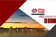 2016南非中国贸易周国际展会建材展