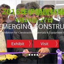 2016年伊朗建材展-国际展会-中国区总代理