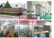生产矿泉水设备桶装矿泉水设备瓶装矿泉水设备