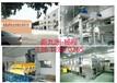 桶装水生产线桶装水设备桶装水流水线桶装水灌装机