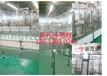 生产矿泉水生产线生产瓶装矿泉水生产线生产桶装矿泉水生产线
