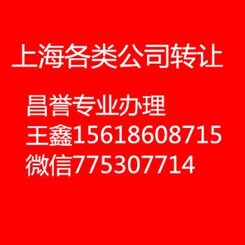 融资租赁公司注册