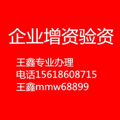 上海融资租赁公司注册 注册融资租赁公司