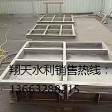 直銷不銹鋼閘門鋼制閘門加工渠道不銹鋼插板閘門圖片