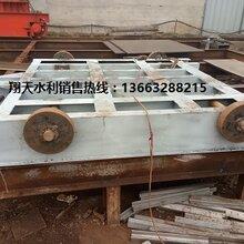 促銷鋼制閘門平面滑動鋼閘門水利水庫弧形鋼制閘門機閘一體鋼閘門圖片