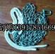 CB/T3155-94带缆辅助索合成纤维辅助索链条辅助索锚系泊设备船舶配件