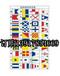 国际通语信号旗信号旗信号设备锚系泊设备