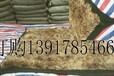防水席船舶防水席地毯式防水席堵漏毯