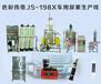 汽车尿素生产设备;汽车尿素生产线;厂家直销