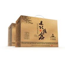 郑州山药包装设计公司_山药包装设计定做_郑州壹品包装设计公司
