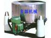 专业销售工业洗衣机